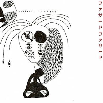 Facade (feat. BRUHMANEGOD & JOHNNASCUS)