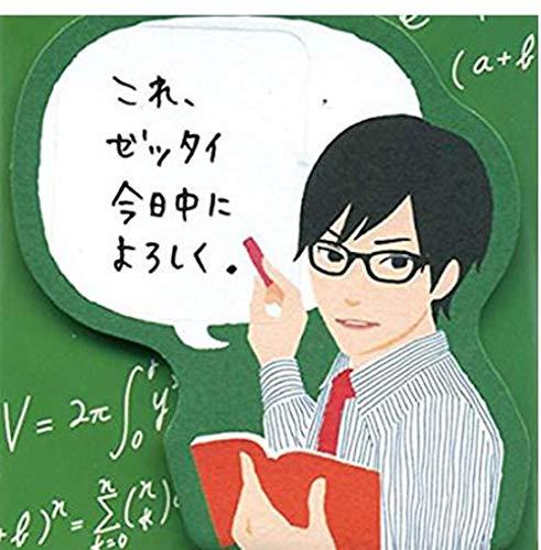 イケメン付箋IKEMEN_01教師EFM-695-68230枚入りホールマーク