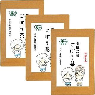 がばい農園 有機栽培 国産 手作り ごぼう茶 2g×40包(お得な3個セット) お茶 ノンカフェイン 健康茶 ティーバッグ