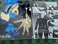 呪術廻戦 クリアファイル 4巻 イラスト 五条悟 2枚セット
