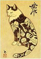 日本の侍タトゥー猫の壁アート写真ヴィンテージキャンバス絵画プリントタトゥー動物レトロポスターリビングルームの家の装飾40x60cmフレームなし-S7