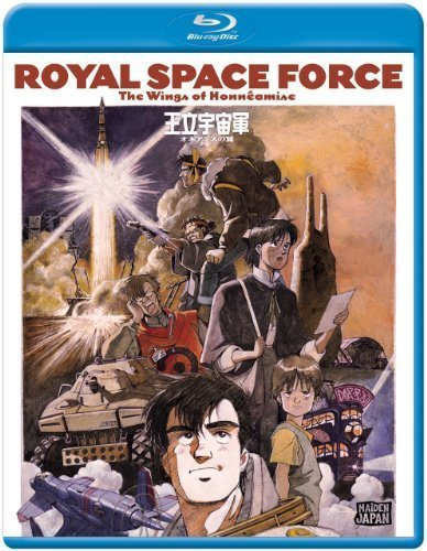 royal space force - 3
