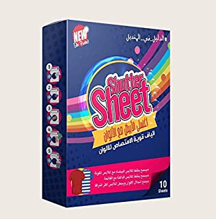 shutter sheet Sheet Laundry Color Care Products - 110 gm