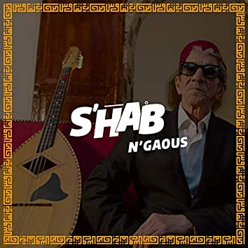 S'Hab N'gaous