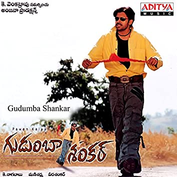 Gudumba Shankar (Original Motion Picture Soundtrack)