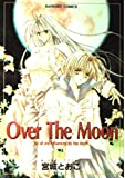 Over The Moon (ラポートコミックス)