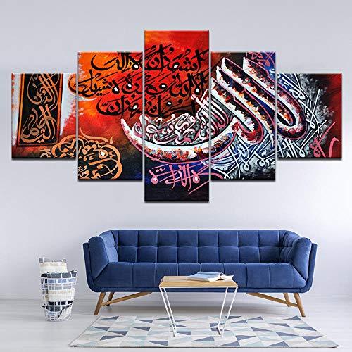 YDGG 5 stuks muzilimische wandkunst canvas schilderij Islami afbeeldingen bijbel afbeeldingen afdrukken woonkamer kinderkamer wooncultuur 40 x 60 40 x 80 40 x 100 cm zonder lijst