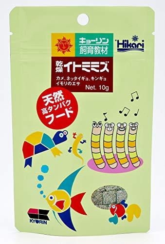 Hikari 乾燥イトミミズ 10gamazon参照画像