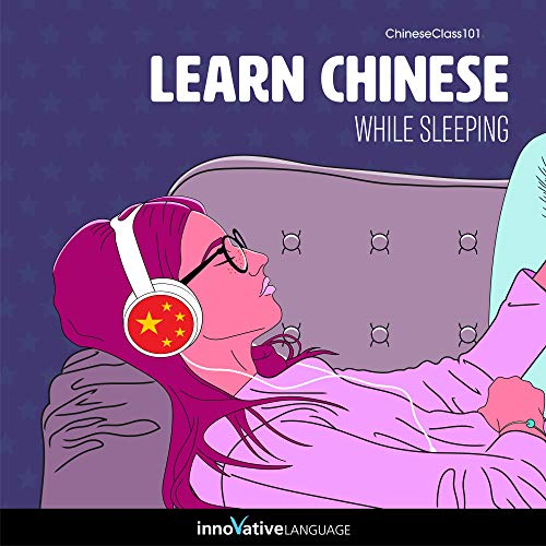 『Learn Chinese While Sleeping』のカバーアート