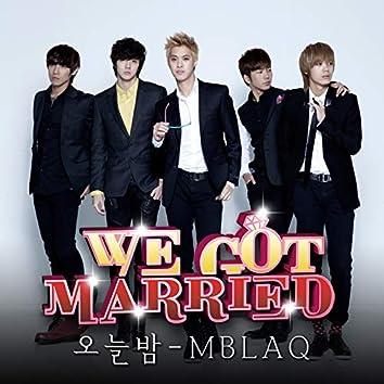 Tonight (We Got Married World Edition Original Soundtrack, Pt. 7)
