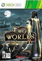 トゥーワールド2【CEROレーティング「Z」】 - Xbox360