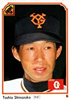 BBM1991 ベースボールカード レギュラーカード No.368 篠塚利夫