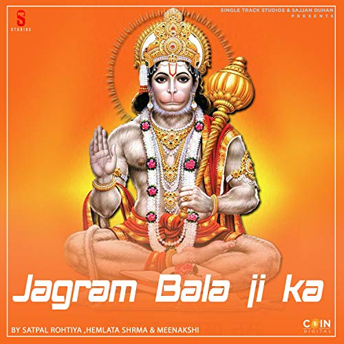 Jagram Bala Ji Ka