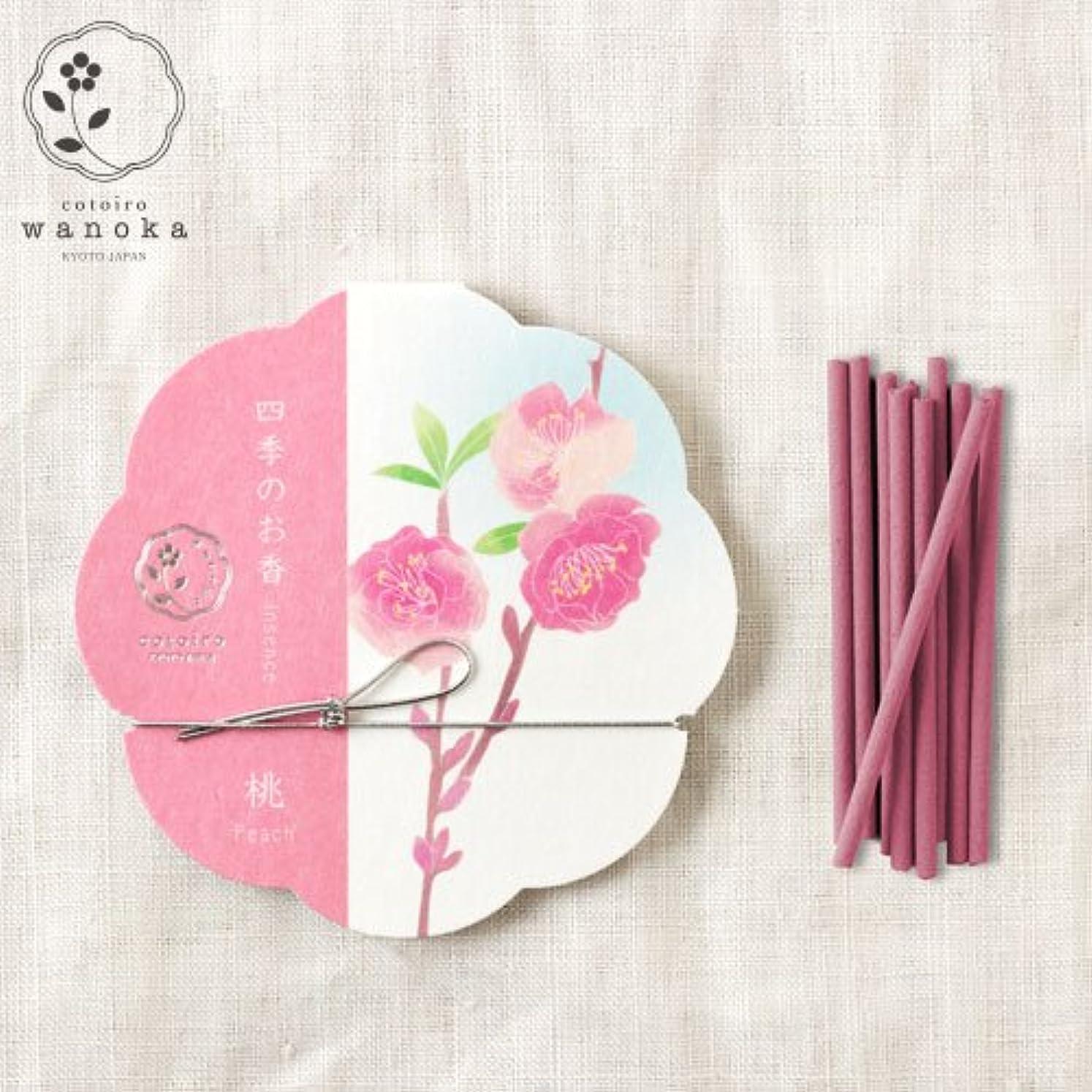 散髪アクチュエータ類推wanoka四季のお香(インセンス)桃《桃のお花をイメージした甘い香り》ART LABIncense stick