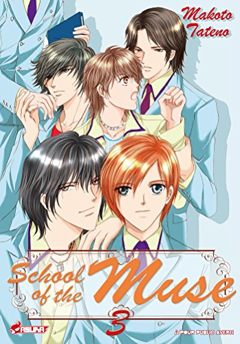 School of the Muse T03
