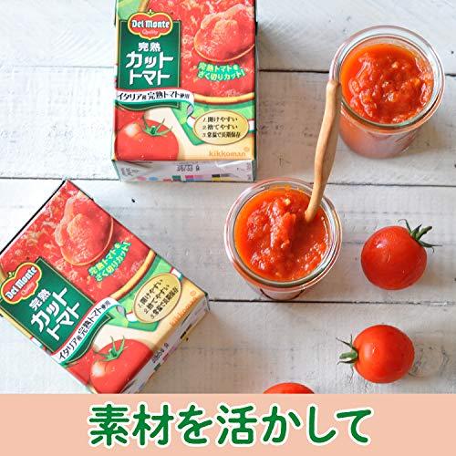 キッコーマン食品デルモンテ完熟カットトマト紙パック300g×12個