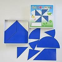 エジソンクラブ 図形パズル(青) 紙製