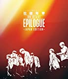 2016 BTS LIVE<花様年華 on stage:epil...[Blu-ray/ブルーレイ]