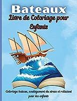 Bateaux Livre de Coloriage pour Enfants: Livre de coloriage de bateau pour enfants et enfants Le livre comprend des images de bateau originales dessinées à la main et détaillées à colorier