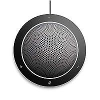Kaysuda USB Speaker Phone 360° Omnidirectional Microphone Portable Conference Speakerphone Echo Cancellation for Skype Business of Microsoft Lync, VoIP Calls, Webinar, Phone, Call Center, Recording [並行輸入品]