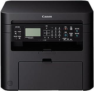 Canon imageCLASS MF232w Black-and-White All-In-One Printer
