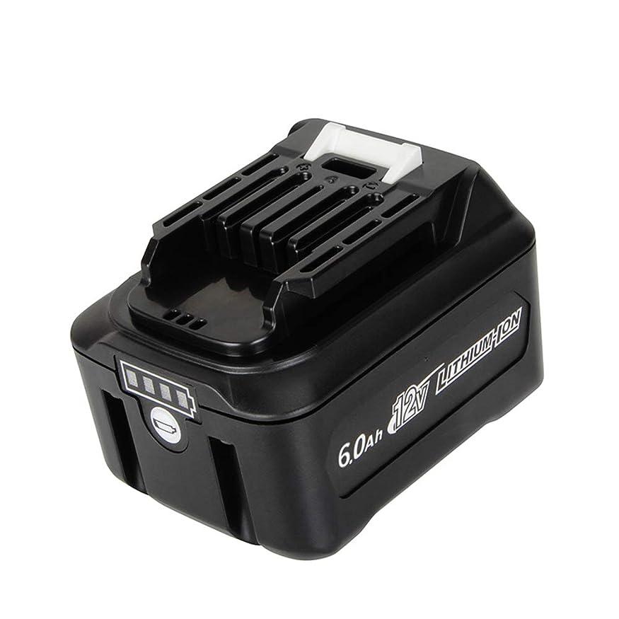 マディソン郵便局同一のERJER マキタ互換バッテリー 10.8V/12V 6.0 Ah BL1060 BL1060B BL1040 BL1040B BL1015 マキタ電動工具用バッテリー リチウムイオン(Li-ion)充電池 BL1041B-2 BL1021B BL1016 大容量