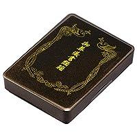 中西工芸 かぶせ文庫 梨地 御葬儀書類箱 33.8cm (書類入れ)