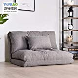 LJQLXJ divano Foldable Lazy Little Sofa Bed Sheet Double-Purpose Small Apartment Bedroom Multi-Functional Tatatami,Two Seat