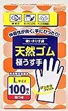 使いきり手袋 天然ゴム 極うす手 L 箱100枚