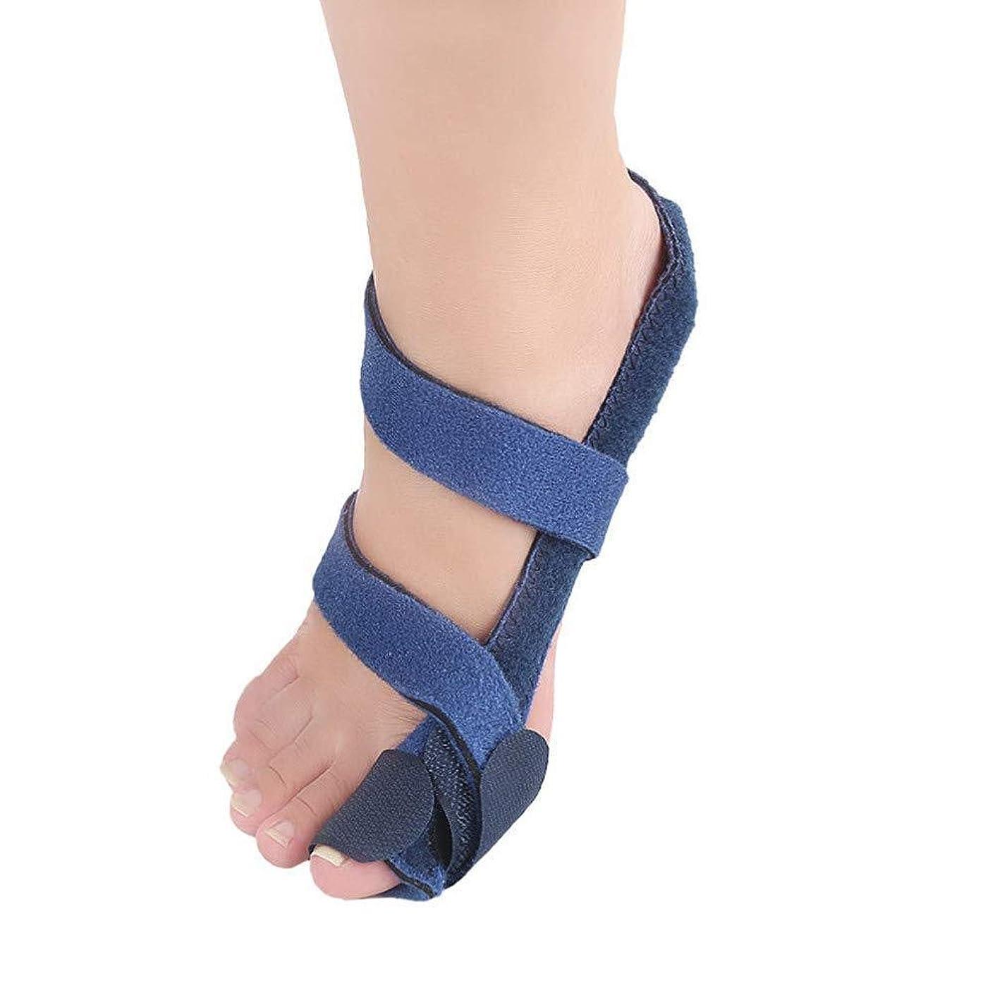 分析する保存気分が悪い外反母Hall装具、オーバーラップハンマーヘッドサポート装具アーチサポートジェルフラット足の痛みの男性と女性,Left Foot