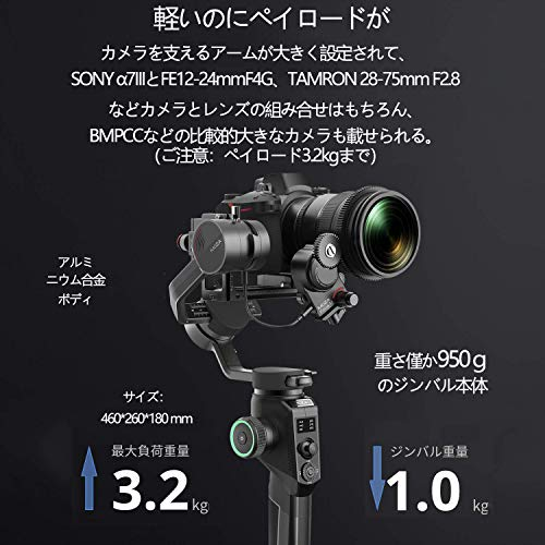 MOZAAirCross2スタビライザーカメラ専用ジンバルカメラオートバランス縦撮りスマートホイールOLEDスクリーン3軸ロック急速充電アプリ操作カメラSony/Nikan/Canon/Panasonicに対応【MOZA正規品&1年保証】