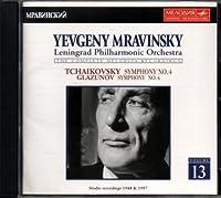 チャイコフスキー:交響曲第4番&グラズノフ:交響曲第4番