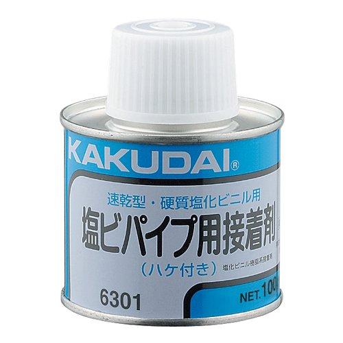 カクダイ 塩ビパイプ用接着剤 100g ハケ付 6301