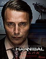 HANNIBAL/ハンニバル Blu-ray-BOX フルコース Edition