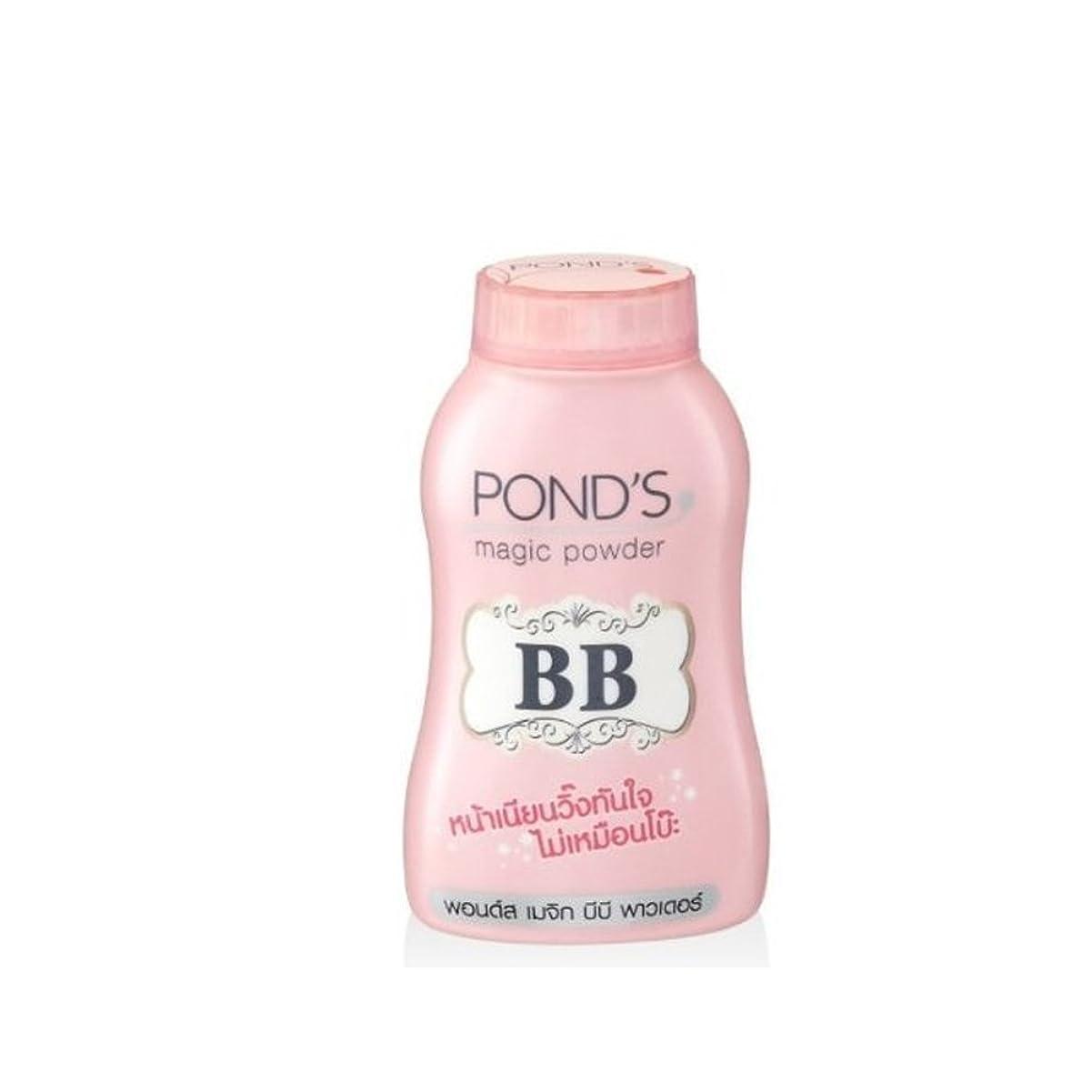 赤ちゃんストラトフォードオンエイボン花弁POND's Magic BB Pwder ポン酢マジック?パウダー50g 2 pack (並行輸入品)