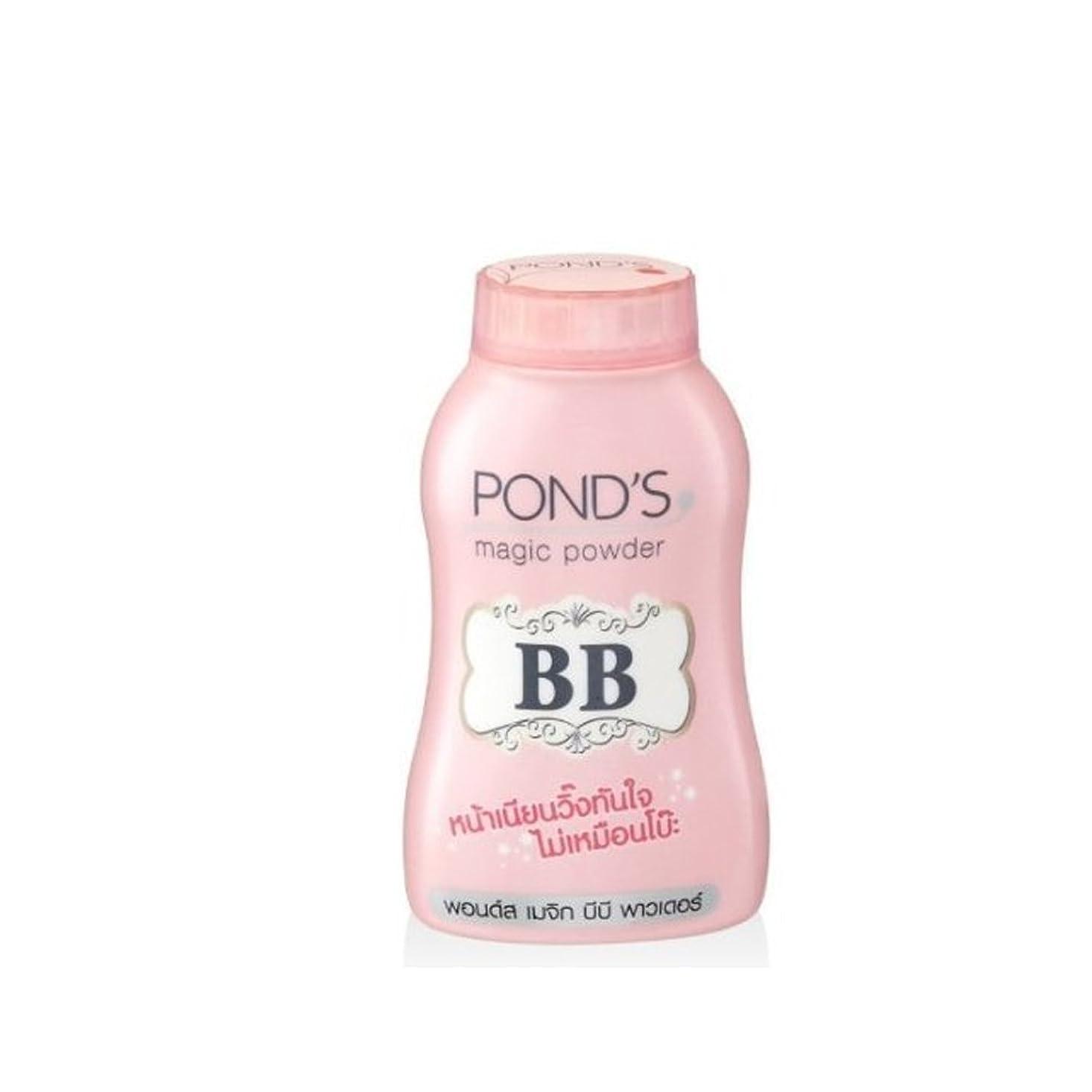 叙情的なラグブルームPOND's Magic BB Pwder ポン酢マジック?パウダー50g 2 pack (並行輸入品)