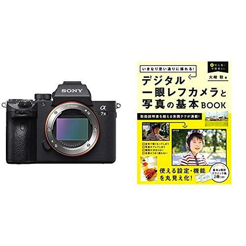 ソニー SONY ミラーレス一眼 α7 III ボディ ILCE-7M3 +いきなり思い通りに撮れる! デジタル一眼レフカメラと写真の基本BOOK