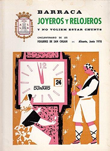 LLIBRET BARRACA JOYEROS Y RELOJEROS, Y NOVOLIEM ESTAR CHUNTS. 1978