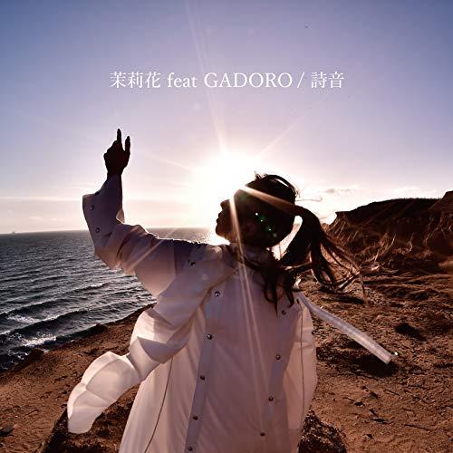 Maturika featuring GADORO