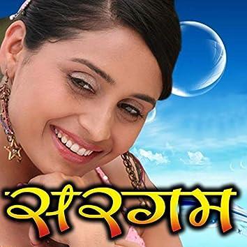 Sargam (Original Motion Picture Soundtrack)