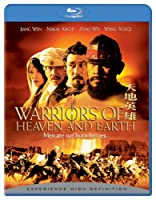 Warriors of Heaven & Earth / [Blu-ray] [Import]