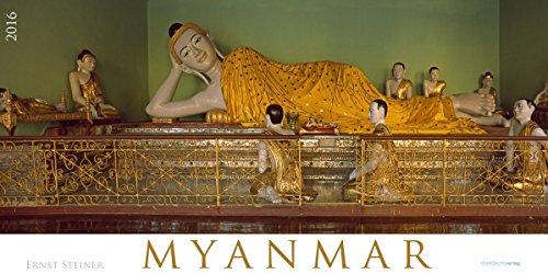 Kalender Myanmar 2016: Momentaufnahmen eines Reisenden: Impressionen (Panoramakalender)
