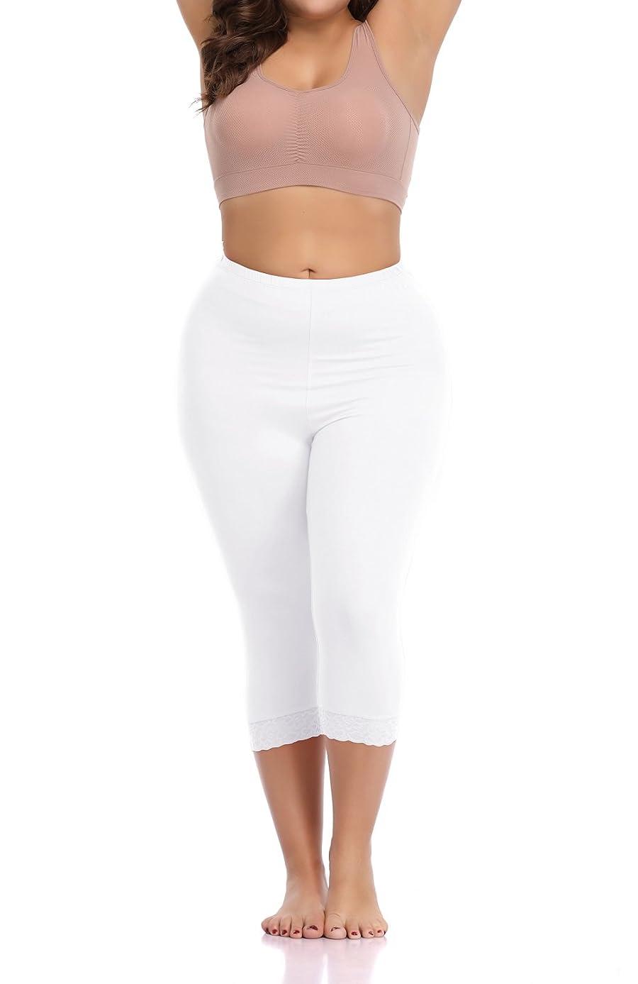 MINIVOG Women's Leggings Plus Size Stretchy Ultra Soft 3/4 Length Solid Capri with Lace Trim