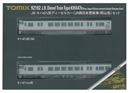 TOMIX N Gauge Kiha 92 192 47 0 voiture forme de diesel (JR West Voitures de mise à jour et la couleur Okayama) ensemble
