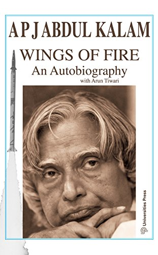 abdul kalam autobiography wings of fire free download