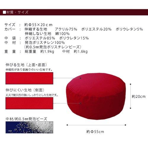 フレックス販売『ビーズクッションコロン(CO-5512AW)』