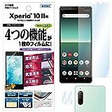 ASDEC Xperia 10 II フィルム グレア 日本製 指紋防止 気泡消失 光沢 ASH-SO41A/Xperia10II SO-41A SOV43