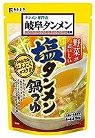 寿がきや 岐阜タンメン監修 塩タンメン鍋つゆ 750g ×10袋