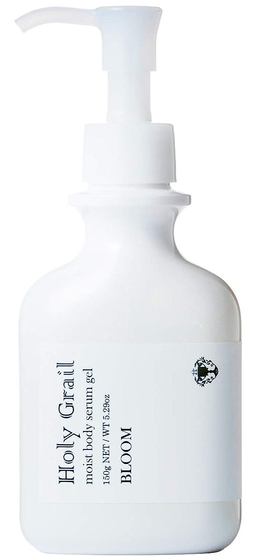 位置する静的ルネッサンスホーリーグレール ボディセラムジェルブルーム 全身用保湿美容液 アトピー ヒップケア にも 150g