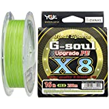 よつあみ(YGK) G-soul X8 UPGRADE 200m   3号/50lb
